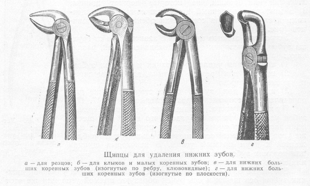 Инструмент для нижних зубов