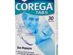 Характеристика таблеток Корега для чистки протезов