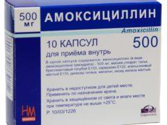 Какие можно принять антибиотики при зубной боли?