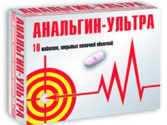 Поможет ли анальгин от зубной боли?