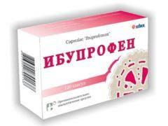 Как принимать Ибупрофен от зубной боли?