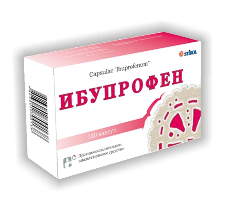 Ибупрофен - лекарство от боли
