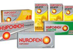 Эффективность Нурофена от зубной боли
