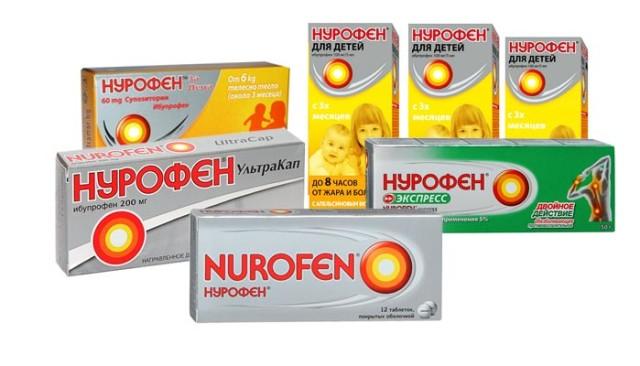 Таблетки и сиропы Нурофен