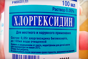 Раствор Хлоргексидина