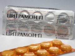 Стоит ли пить Цитрамон от зубной боли?