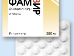 Выписывают ли таблетки от стоматита?