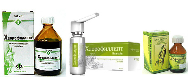 Средство Хлорофиллипт