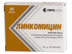 Лечение антибиотиками при пародонтите