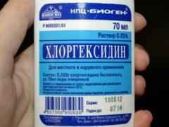 Полоскания Хлоргексидином при стоматите