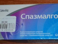 Применение спазмалгона от зубной боли