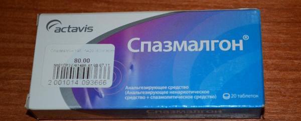 Таблетированная форма лекарства