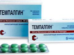 Использование Темпалгина от зубной боли
