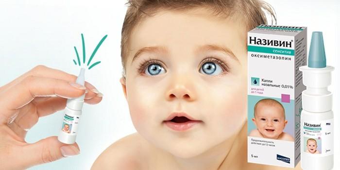 Детский препарат Називин