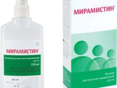 Эффективно ли лечение мирамистином при стоматите?