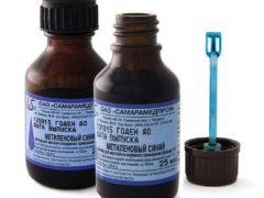 Можно ли применять синьку для лечения стоматита?
