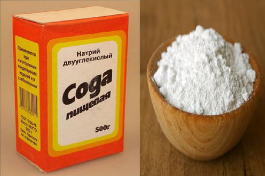 Натрий двууглекислый