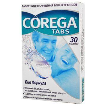 Таблетки для дезинфекции протезов фото