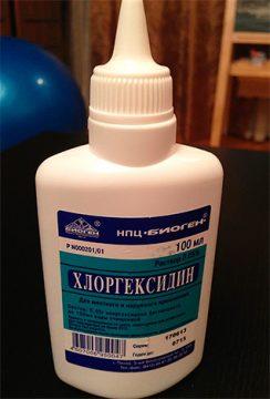 Хлорексидин фото