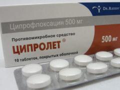 Поможет ли антибиотик при пульпите?