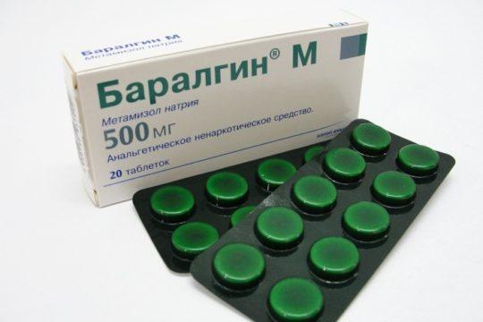 Таблетки Баралгина