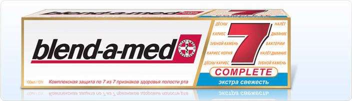 Зубная паста Бленда Мед blend-a-med фото