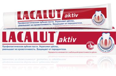Зубная паста Лакалут lacalut фото