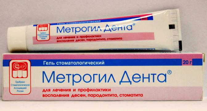 Метрогил Дента - гель стоматологический фото
