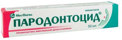 Пародонтоцид - зубная паста, фото