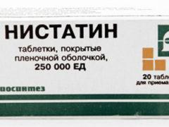 В каких случаях для лечения стоматита применяется Нистатин?