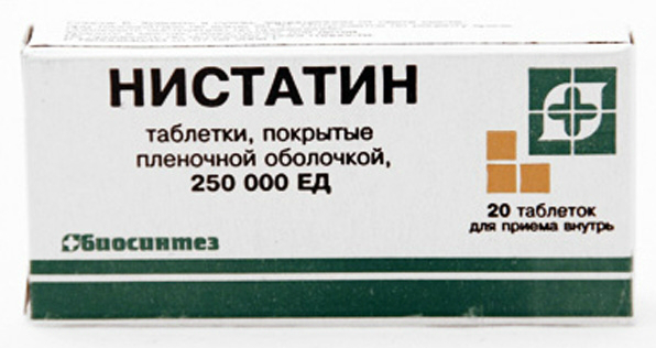 Препарат Нистатин фото